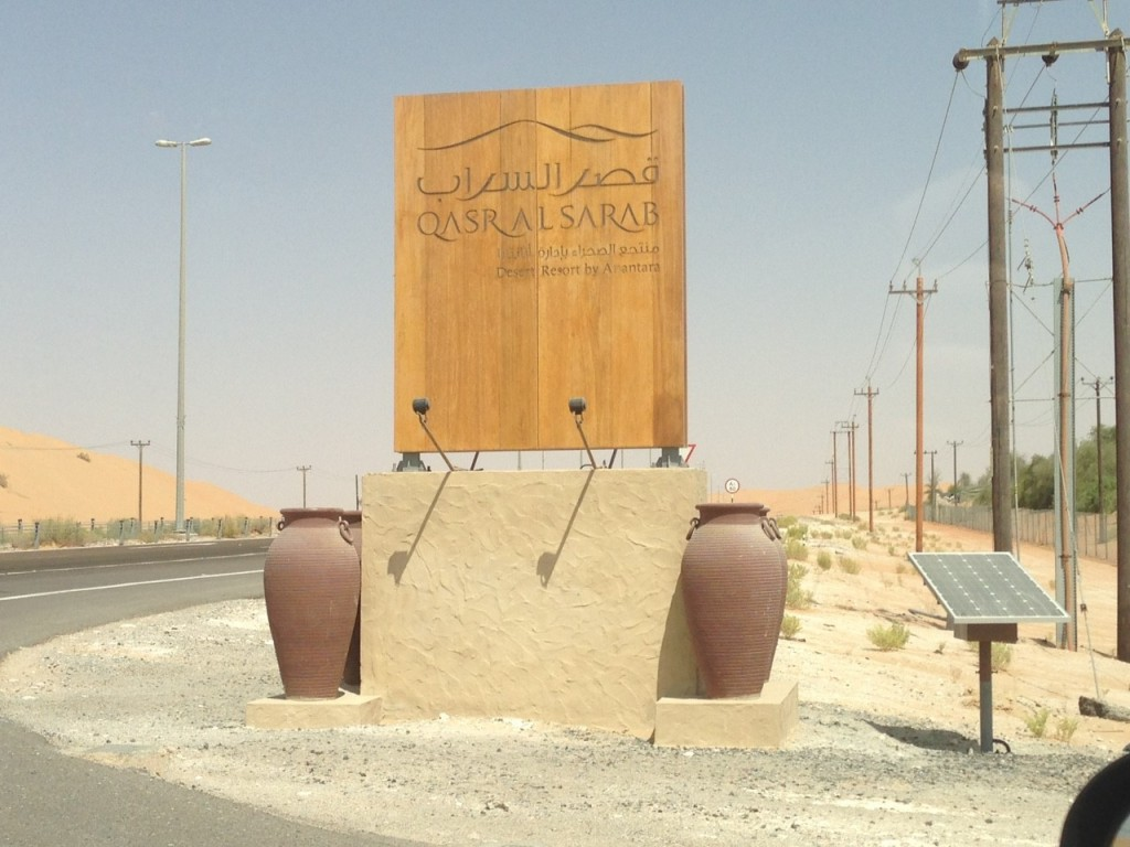 アナンタラ カスル アル サラブ デザート リゾート  レンタカーでの行き方や注意事項