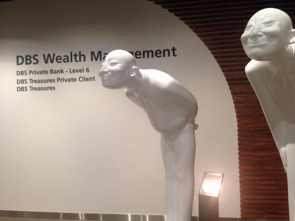 ちょっくらシンガポールへ その1 DBS BANKで法人口座開設