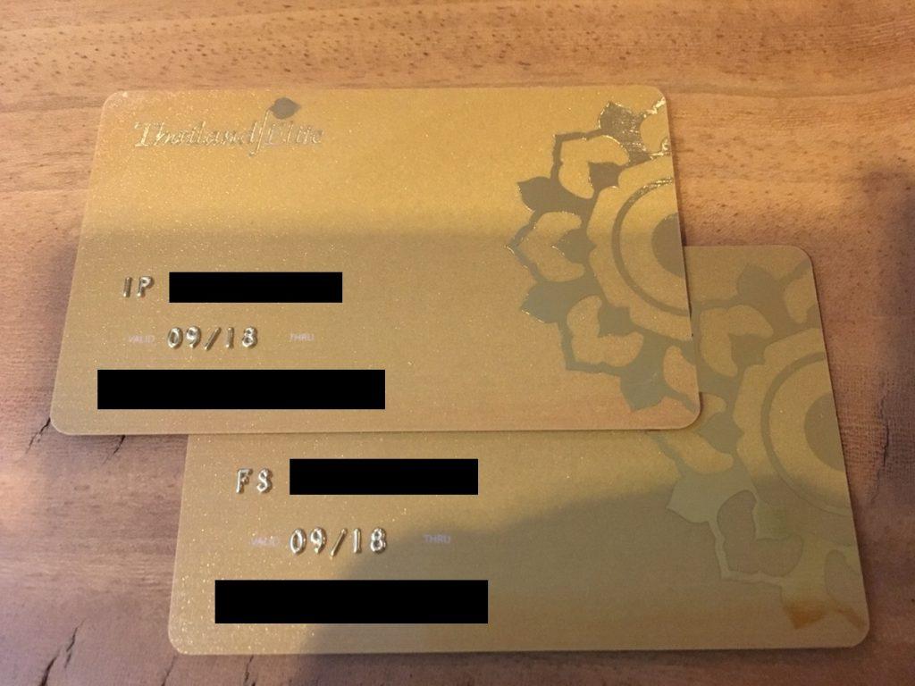 旧タイランドエリートカードの譲渡を仲介してみた。 その0